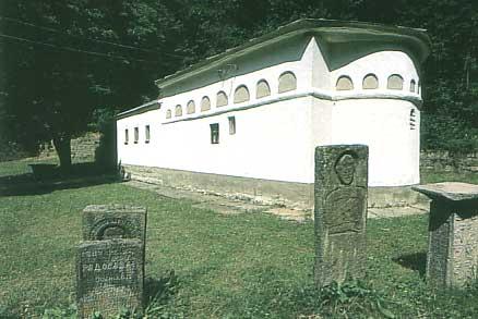 gornja-trepca-manastir